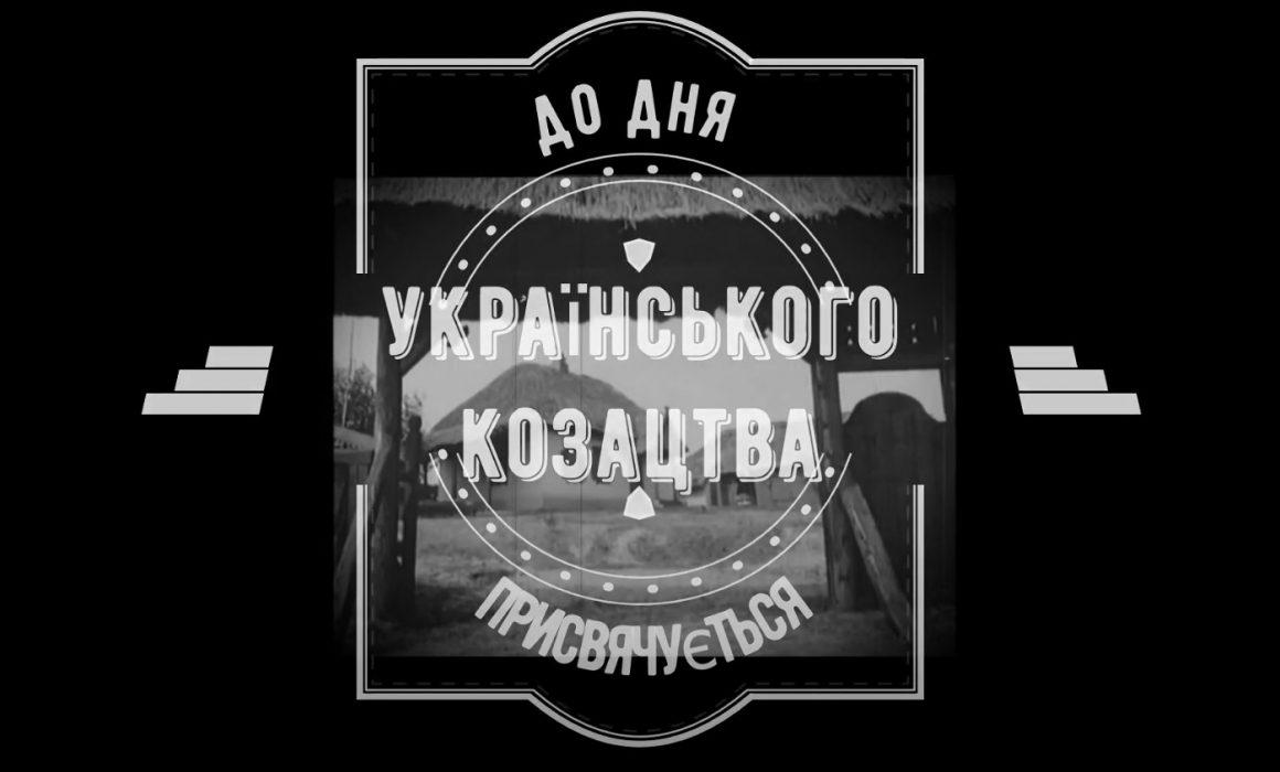 koz-1